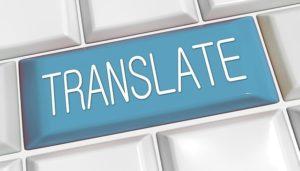 Необходимость перевода